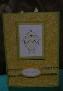 yellow-easter-chick1